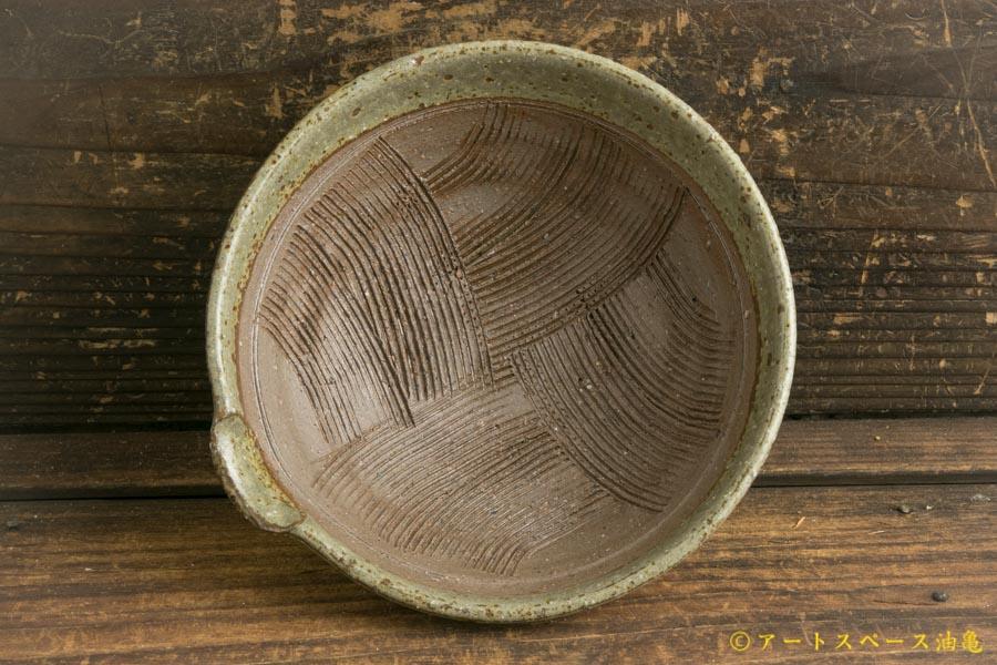 画像2: 馬渡新平「フルーツオリーブ すり鉢5寸」