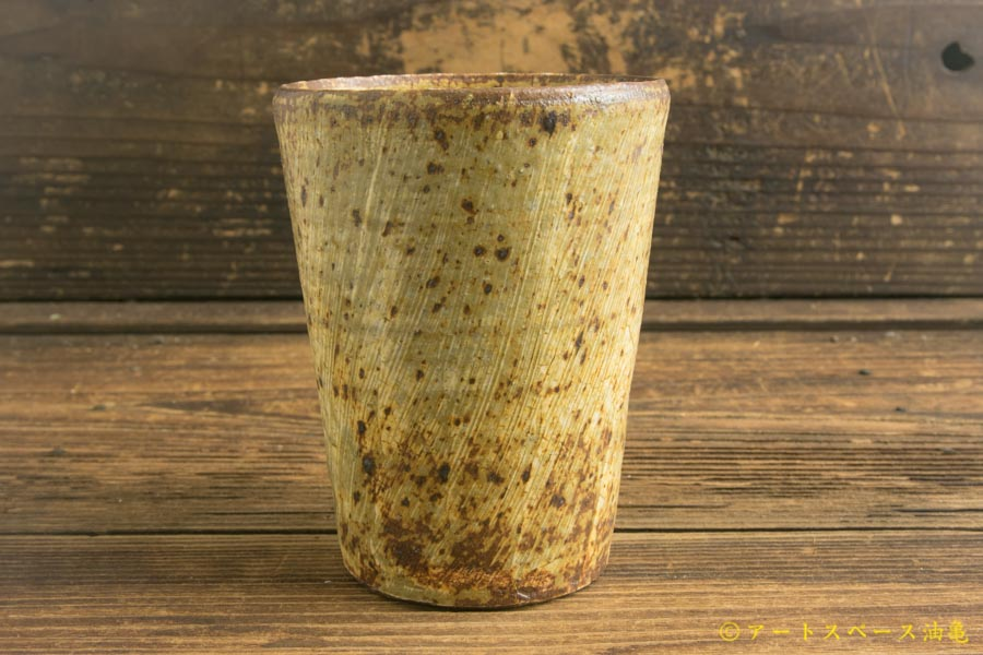 画像2: 馬渡新平「刷毛目 フリーカップ」
