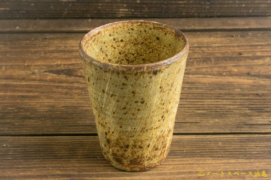 画像3: 馬渡新平「刷毛目 フリーカップ」