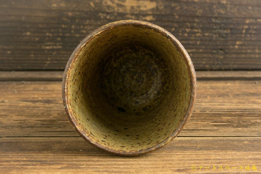 画像4: 馬渡新平「刷毛目 フリーカップ」