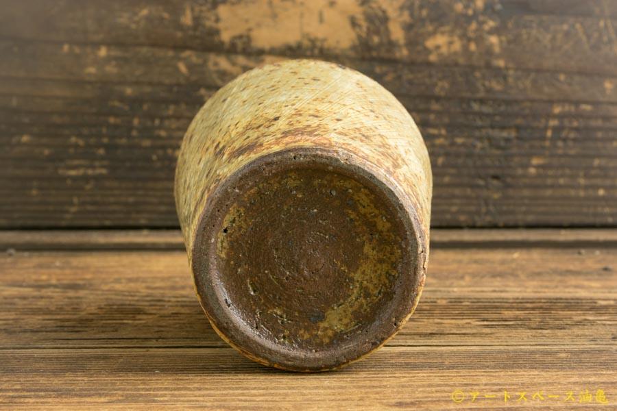 画像5: 馬渡新平「刷毛目 フリーカップ」