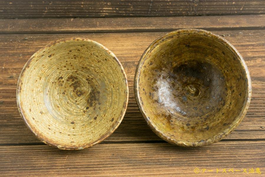 画像1: 馬渡新平「刷毛目 子供めし碗」
