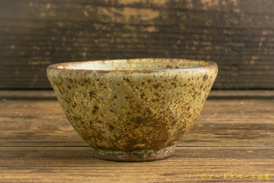画像3: 馬渡新平「ヒビ粉引き 子供めし碗」