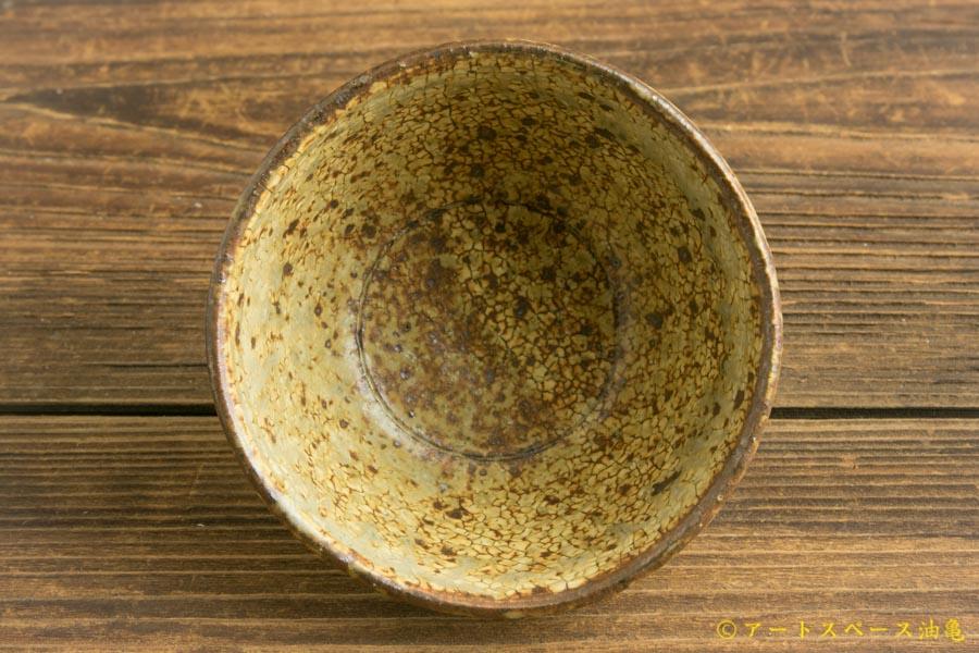 画像2: 馬渡新平「ヒビ粉引き 子供めし碗」