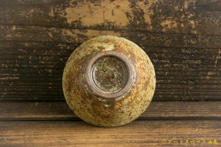 画像4: 馬渡新平「ヒビ粉引き 子供めし碗」