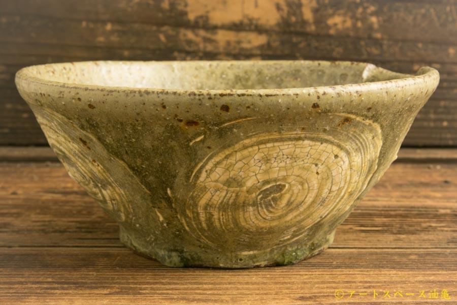 画像4: 馬渡新平「フルーツ緑灰釉 すり鉢6寸」