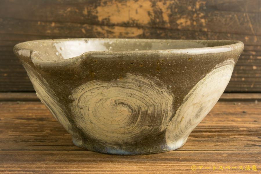 画像4: 馬渡新平「フルーツオリーブ すり鉢6寸」
