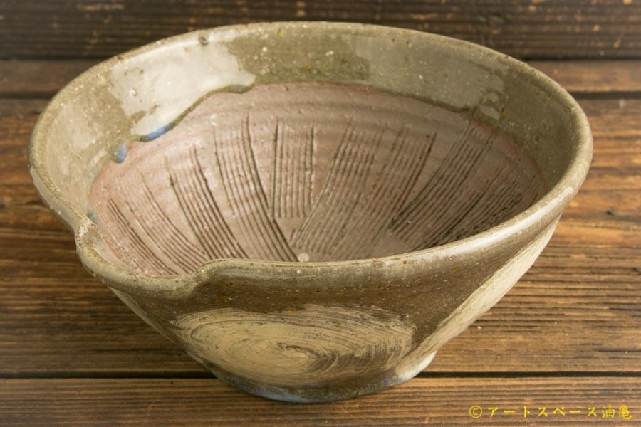 画像1: 馬渡新平「フルーツオリーブ すり鉢6寸」