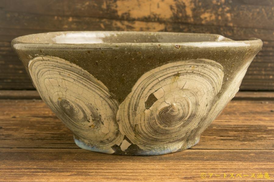 画像3: 馬渡新平「フルーツオリーブ すり鉢6寸」