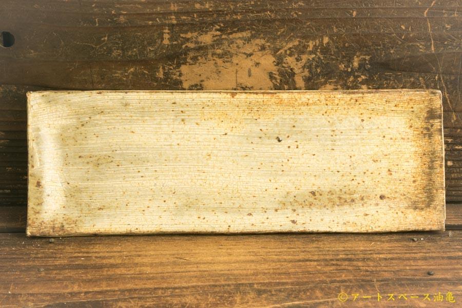 画像1: 馬渡新平「刷毛目 板皿30cm」