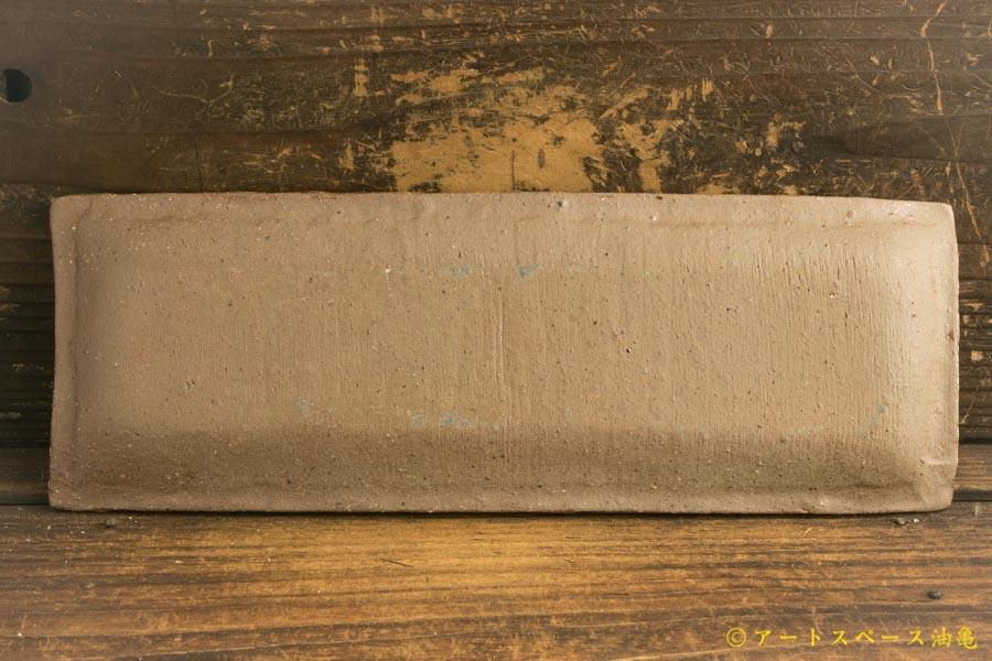 画像4: 馬渡新平「刷毛目 板皿30cm」