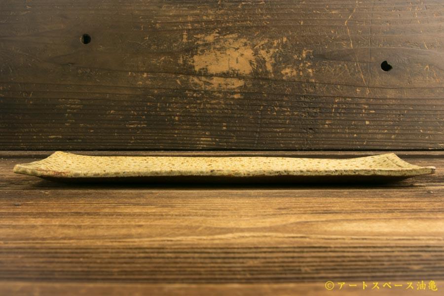 画像3: 馬渡新平「刷毛目 板皿30cm」
