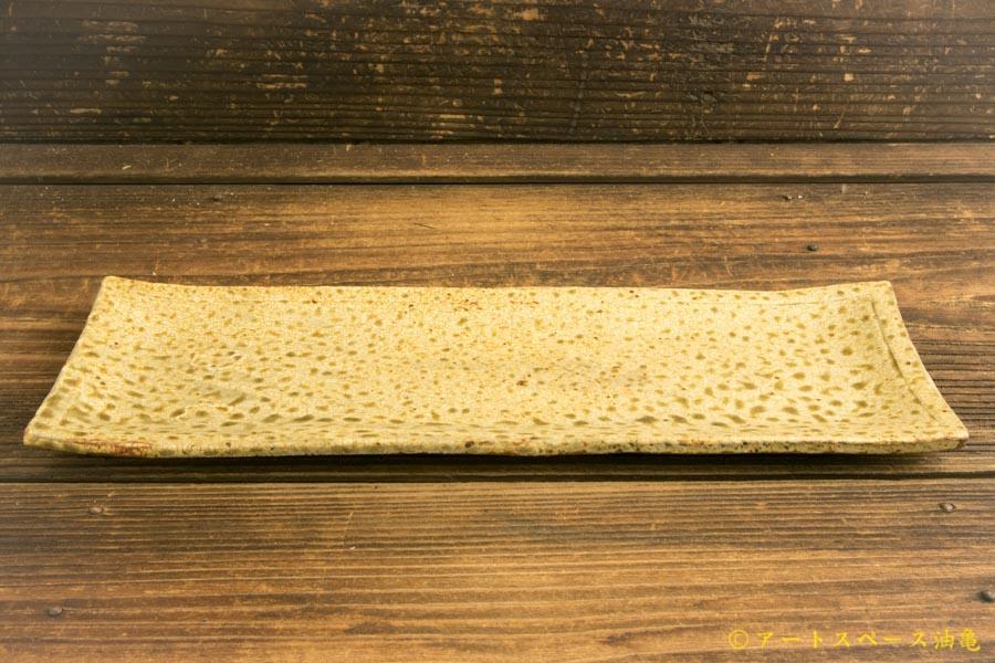 画像2: 馬渡新平「刷毛目 板皿30cm」