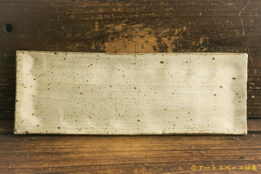 画像1: 馬渡新平「刷毛目(白) 板皿30cm」