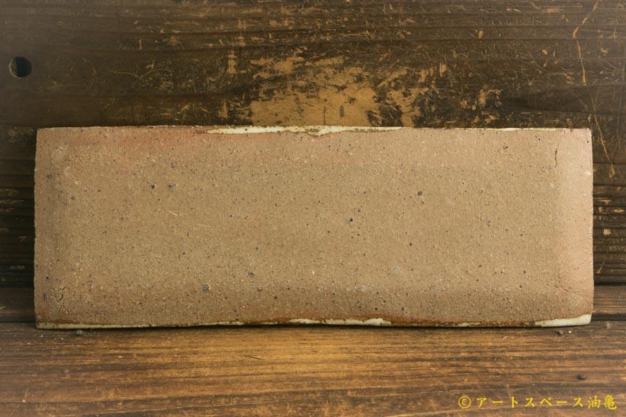 画像4: 馬渡新平「刷毛目(白) 板皿30cm」
