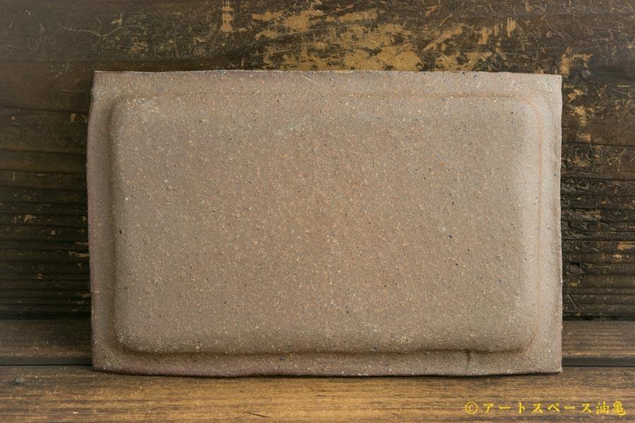 画像4: 馬渡新平「ヒビ粉引き 板皿19cm」
