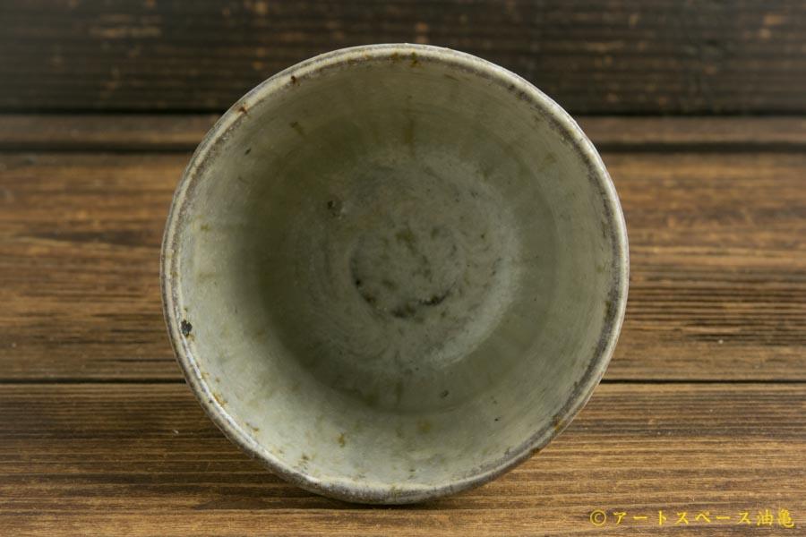 画像4: 馬渡新平「フルーツ灰 そばちょこ」