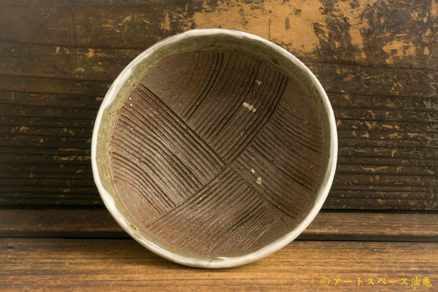 画像1: 馬渡新平「フルーツ粉引き すり鉢4寸」