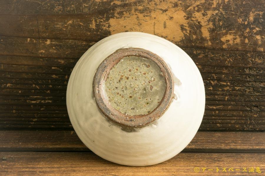 画像4: 馬渡新平「フルーツ粉引き すり鉢4寸」