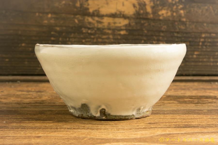 画像3: 馬渡新平「フルーツ粉引き すり鉢4寸」