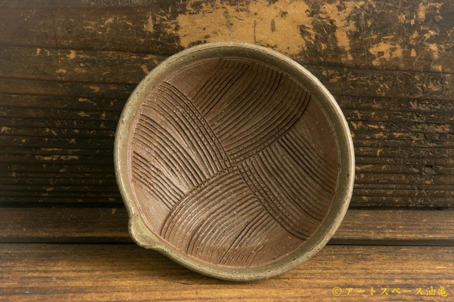 画像1: 馬渡新平「フルーツオリーブ すり鉢4寸」