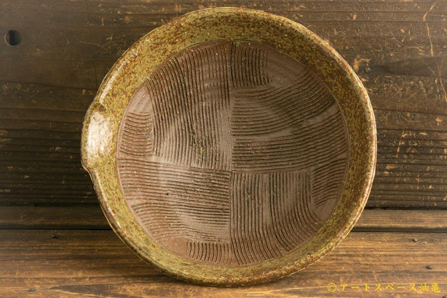 画像4: 馬渡新平「刷毛目 すり鉢6寸」