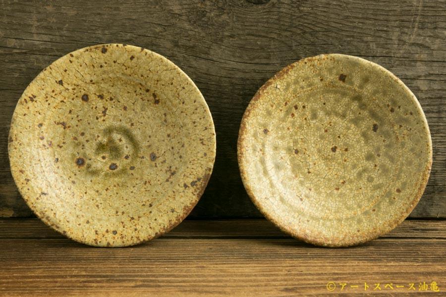画像1: 馬渡新平「ヒビ粉引 3.5寸皿」