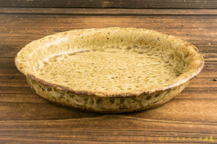 画像2: 馬渡新平「ヒビ粉引 手びねりカレー皿7.5寸」【アソート作品】