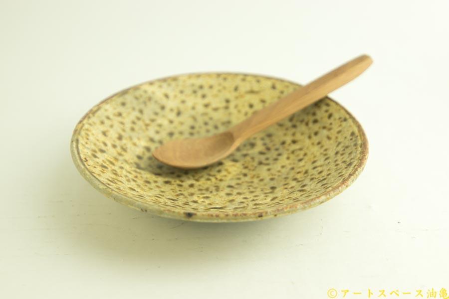画像1: 馬渡新平「ヒビ粉引き 6寸皿」【アソート作品】