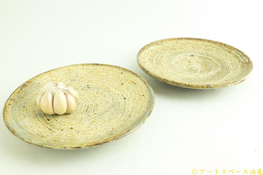 画像3: 馬渡新平「刷毛目 5寸皿」