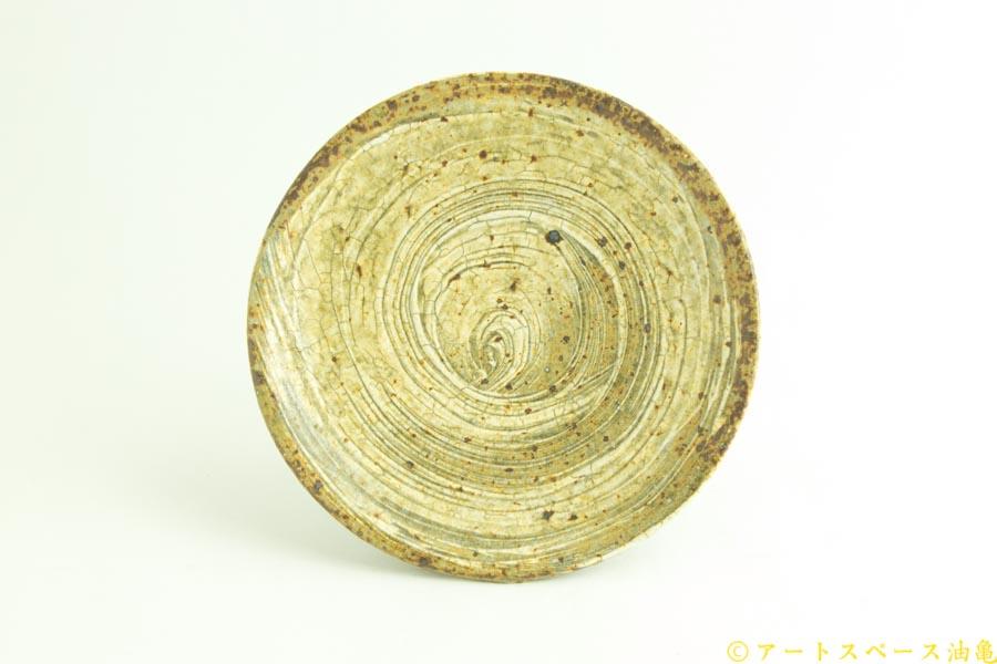画像1: 馬渡新平「刷毛目 5寸皿」