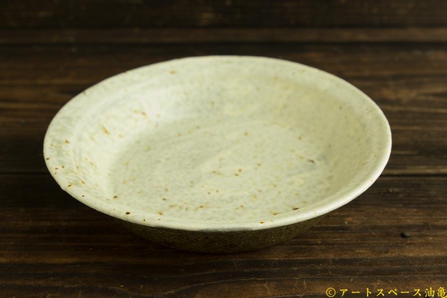 画像3: 馬渡新平「粉引き リム鉢7寸」