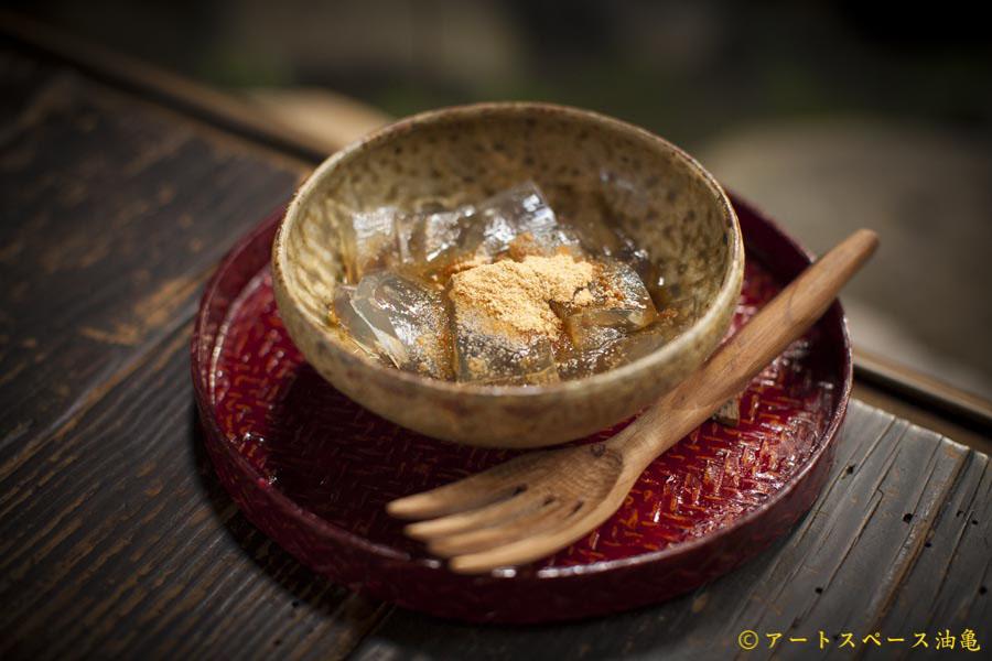 画像1: 馬渡新平「ヒビ粉引き 丸鉢4.5寸」