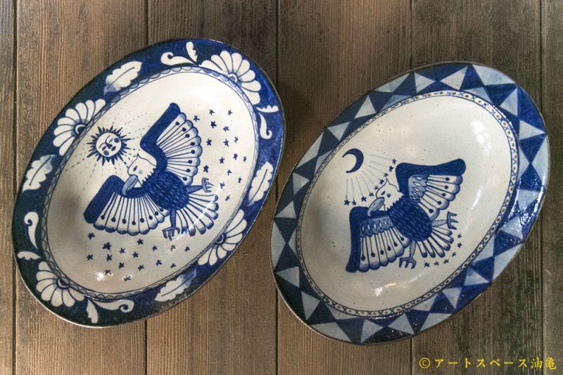 画像1: 三浦圭司「染付 イーグル文 楕円皿」