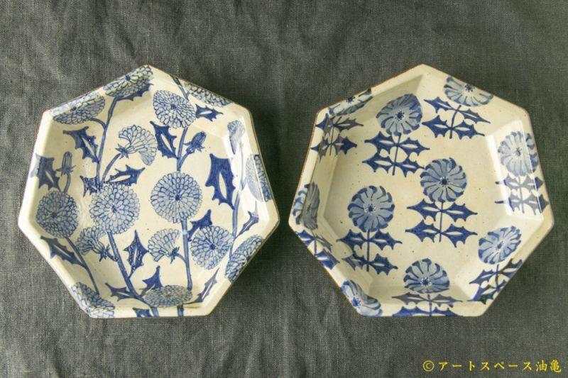 画像1: 三浦圭司「染付 タンポポ文七角皿」