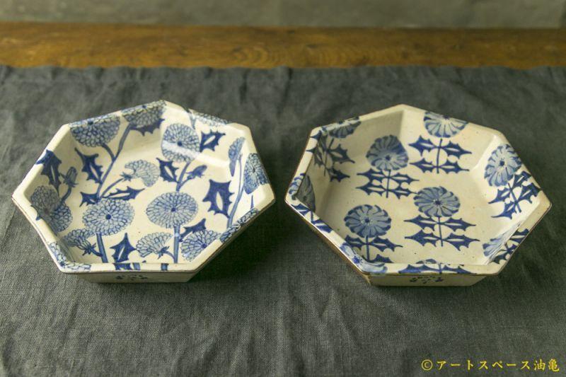 画像2: 三浦圭司「染付 タンポポ文七角皿」