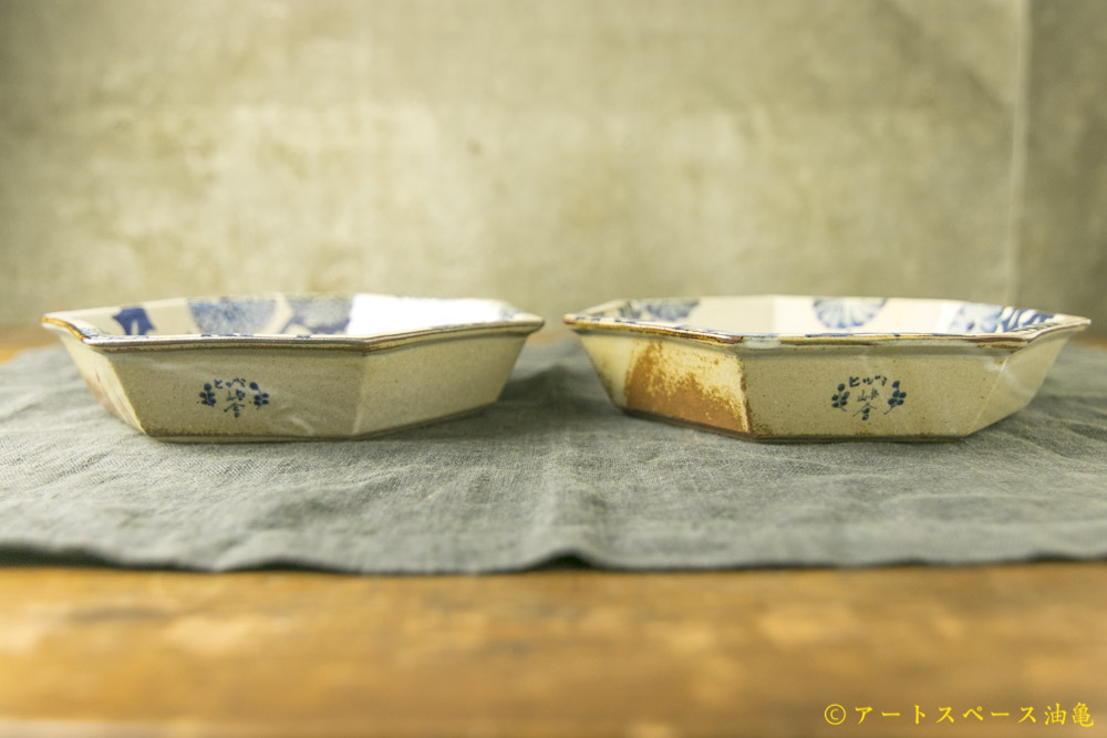 画像3: 三浦圭司「染付 タンポポ文七角皿」