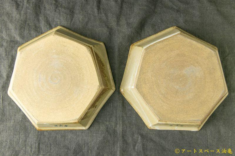 画像4: 三浦圭司「染付 タンポポ文七角皿」