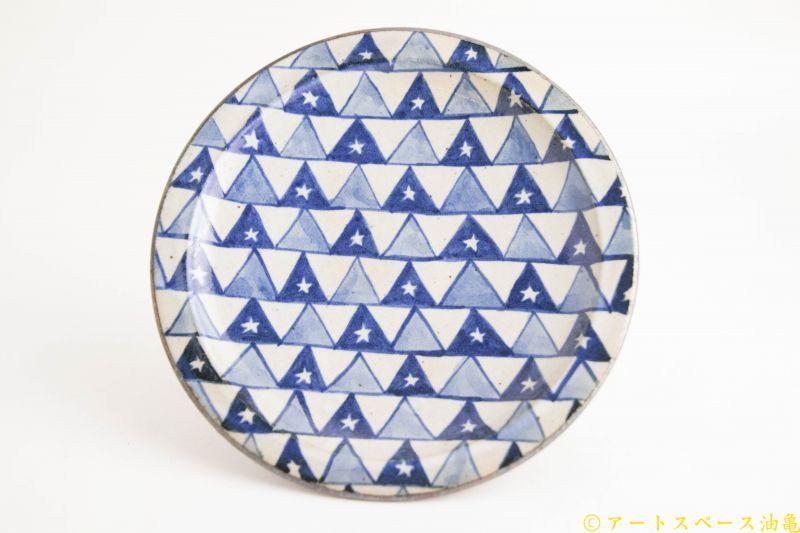 画像1: ヒヅミ峠舎 三浦圭司・三浦アリサ「染付 リム5寸皿 星のフラッグ」