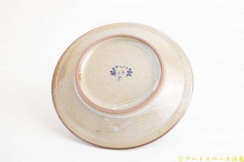 画像4: ヒヅミ峠舎 三浦圭司・三浦アリサ「染付 リム5寸皿 星のフラッグ」