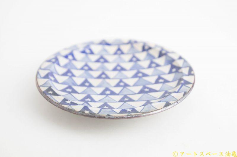 画像2: ヒヅミ峠舎 三浦圭司・三浦アリサ「染付 リム5寸皿 星のフラッグ」