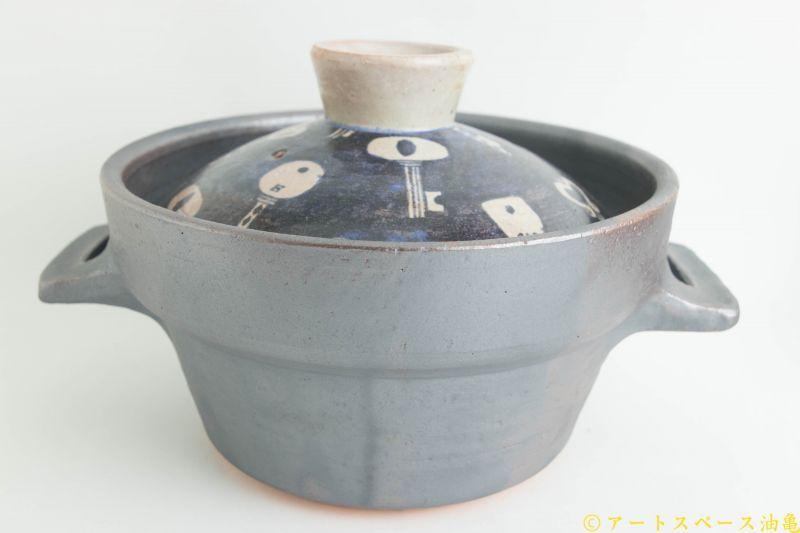 画像1: ヒヅミ峠舎 三浦圭司・三浦アリサ「染付 鍵文 土鍋(3合)」