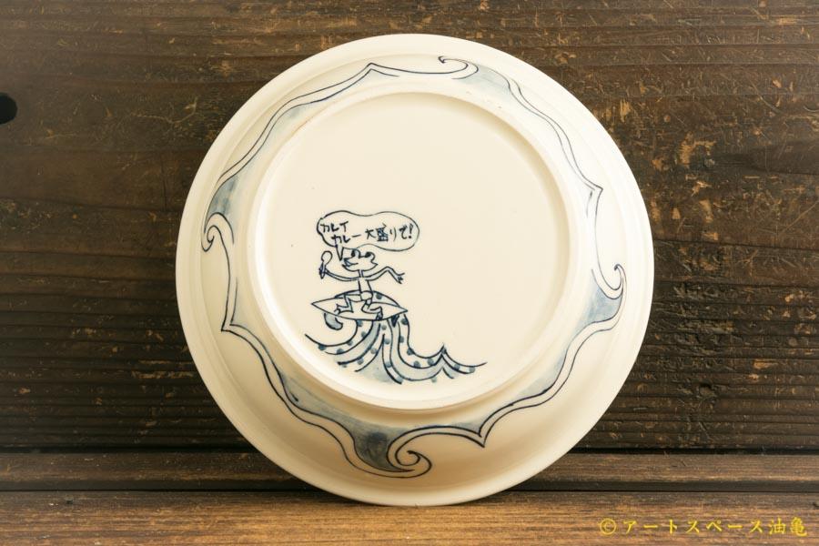 画像3: ほりゆめこ 「染付 カレー鉢 カレイ(小)」
