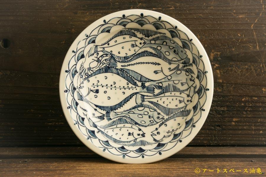 画像1: ほりゆめこ 「染付 カレー鉢 カレイ(小)」