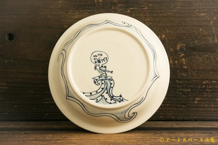 画像4: ほりゆめこ 「染付 カレー鉢 カレイ(小)」