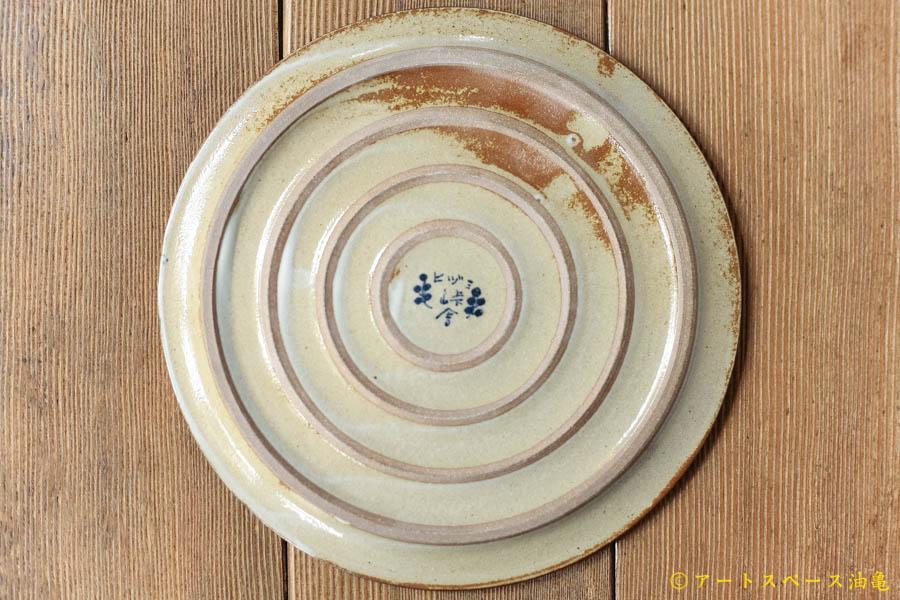 画像3: ヒヅミ峠舎 三浦圭司・三浦アリサ「染付 ツバメ文7寸プレート」