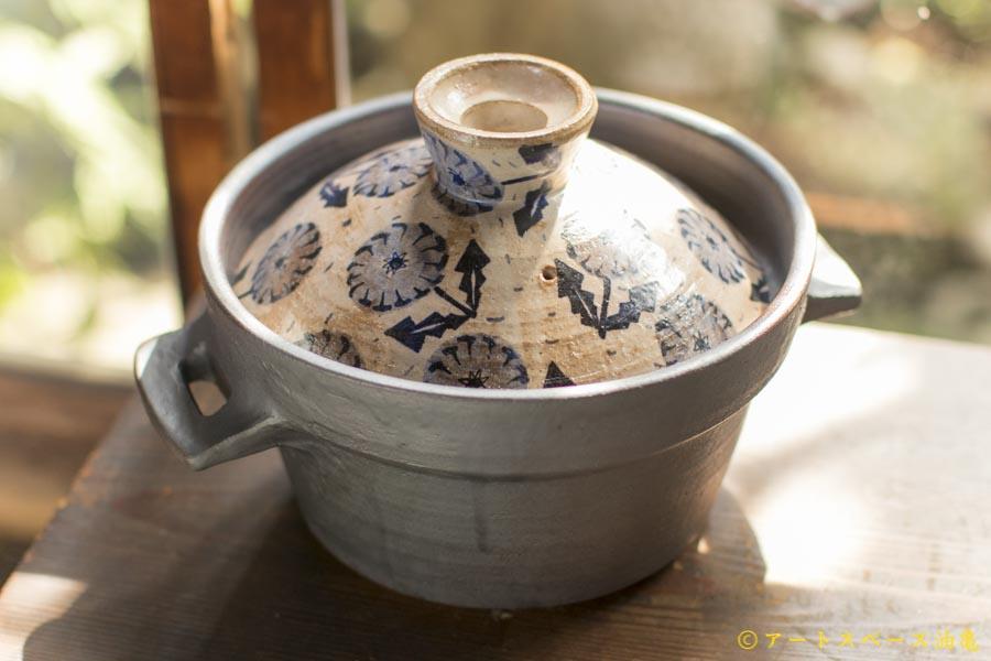 画像1: ヒヅミ峠舎 三浦圭司・三浦アリサ「染付 タンポポ文 土鍋(3合)」
