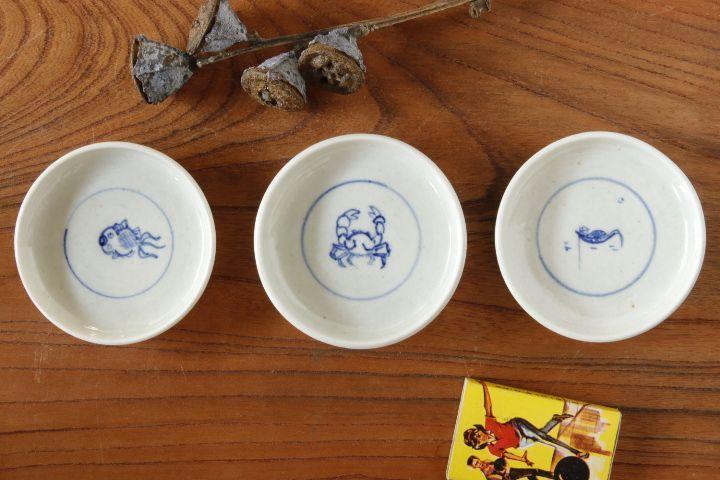 画像1: 水垣千悦「染付 豆皿」