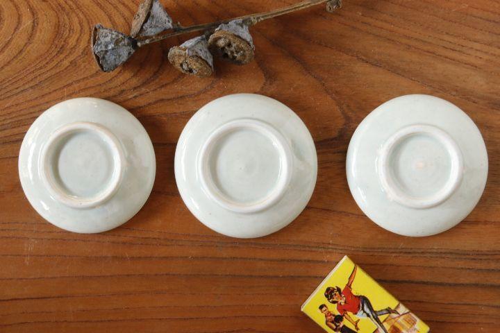 画像2: 水垣千悦「染付 豆皿」