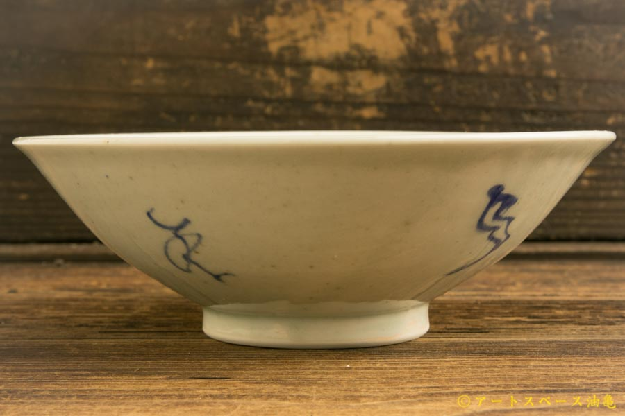 画像4: 水垣千悦「染付 6寸皿」